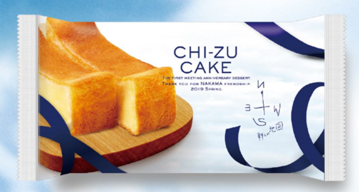 新しい地図チーズケーキ箱入りを東海で購入可能なファミマはどこ?通販で買えるの?