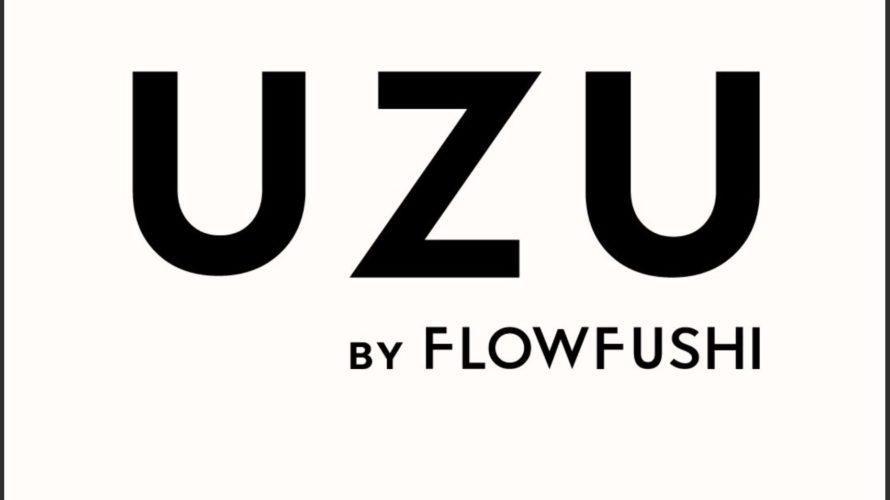 UZU アイライナーの販売店紹介!定価購入可能な通販や店舗はココ!