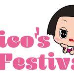 チコちゃんフェスティバル大阪の混雑状況予想!整理券配布場所と時間も紹介