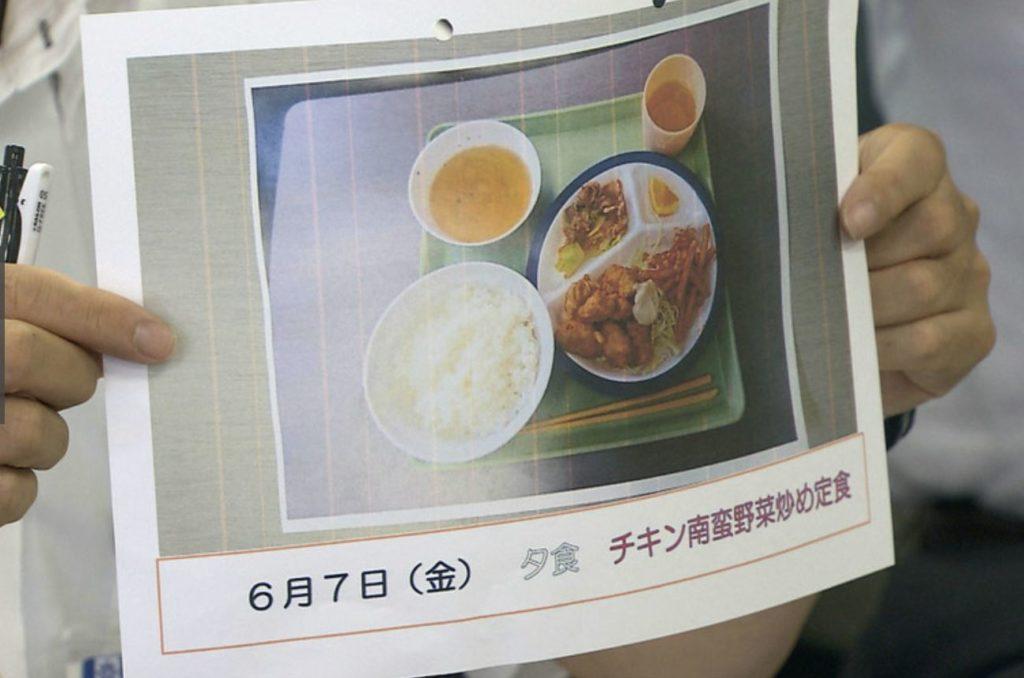 岡山 食中毒