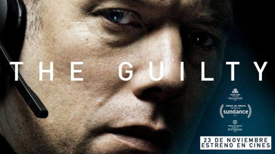 THE GUILTY/ギルティ動画無料フル配信を吹き替え視聴する方法!ネタバレ感想レビュー
