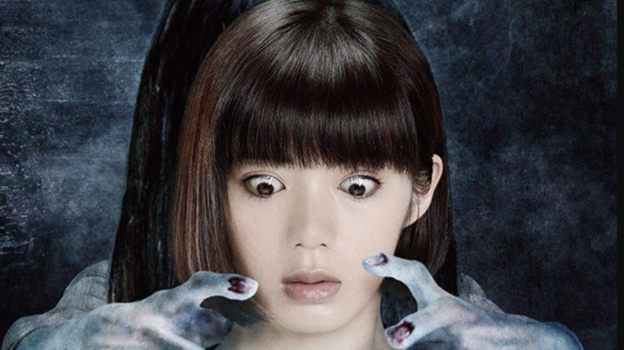 貞子映画2019動画無料フル配信を視聴する方法!ネタバレ感想レビューまとめ