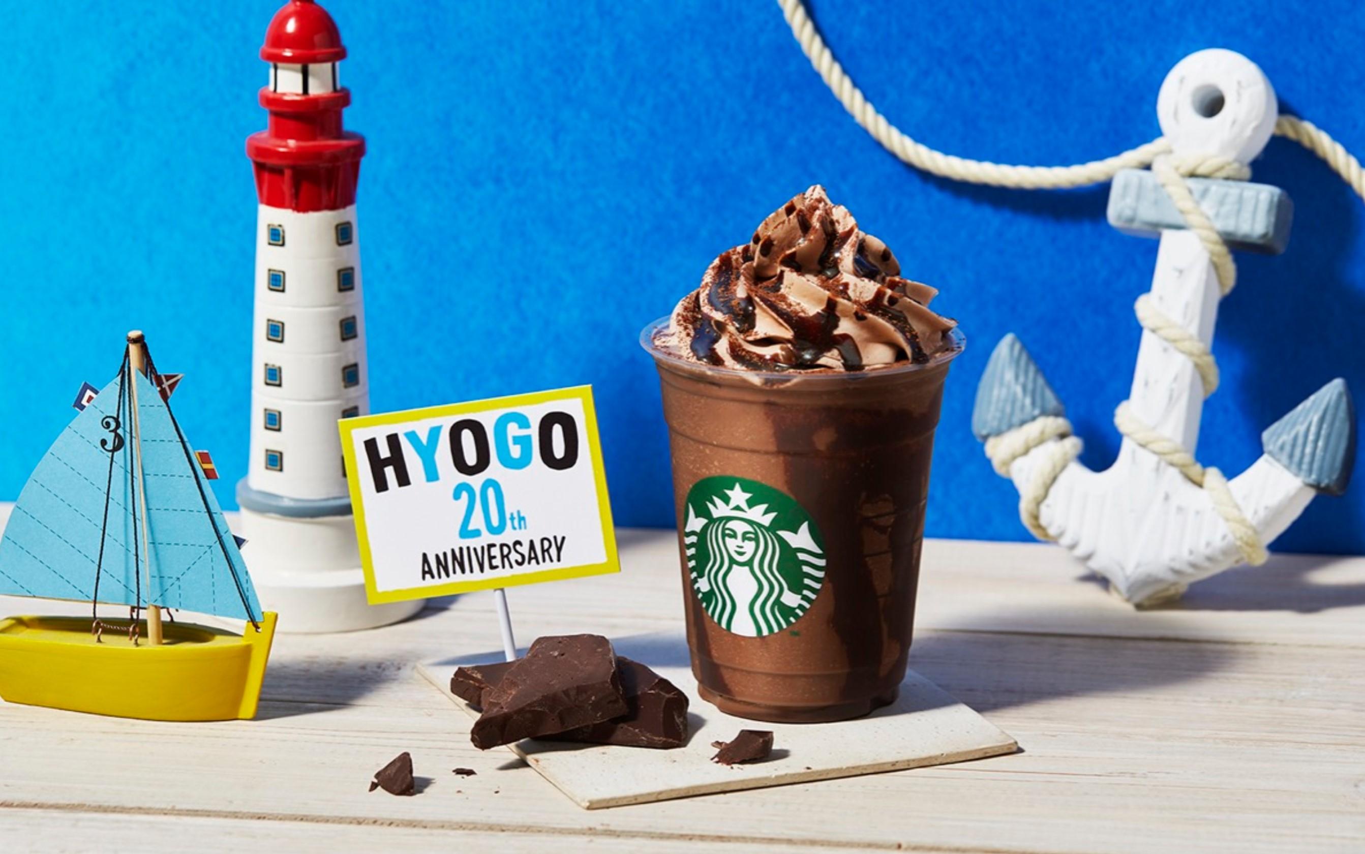 スタバ兵庫限定ばりチョコはいっとうフラペチーノの感想は甘くて美味しい?口コミ・評判と期間調査!