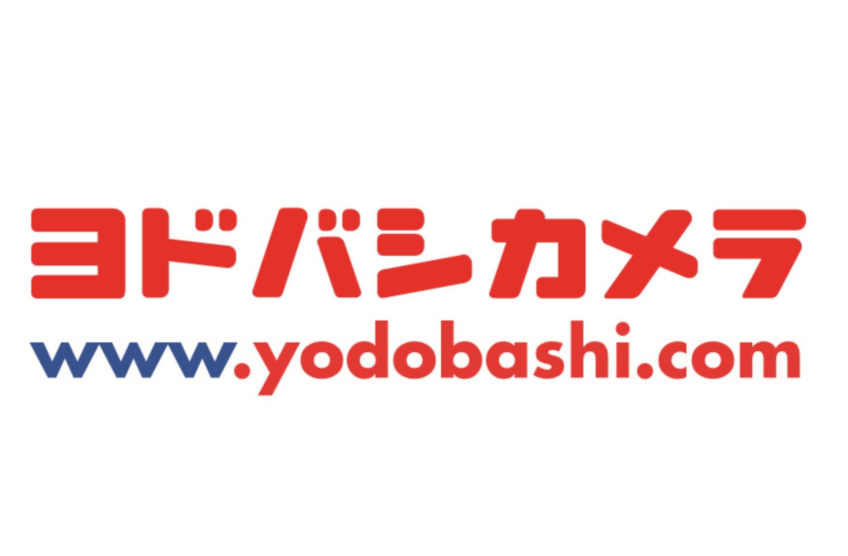 ヨドバシ梅田福袋2020の店舗販売行列は何時から並ぶ?整理券配布・待機場所も