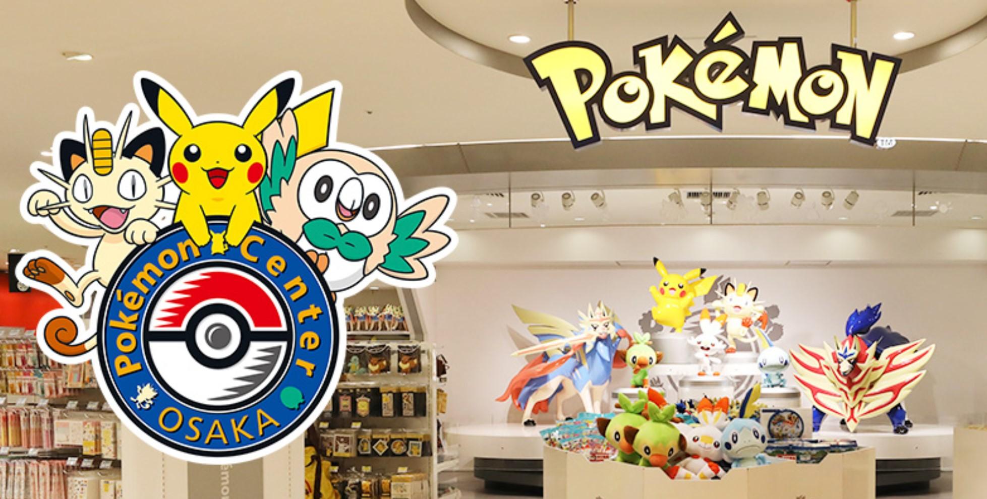 ポケモンセンター梅田福袋2020の店舗販売行列は何時から並ぶ?整理券配布・待機場所も