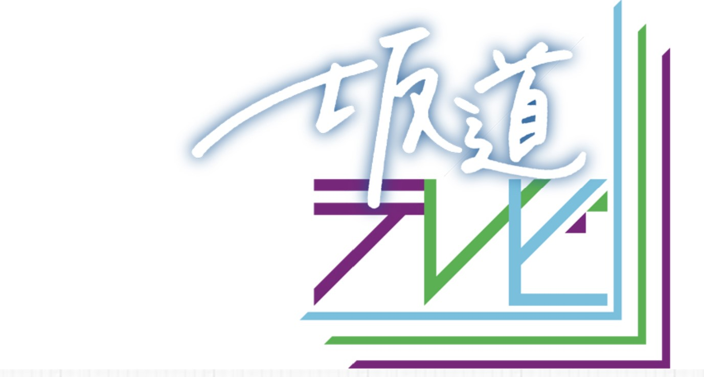 坂道テレビ第2弾の動画見逃しフル配信をiphoneなどのスマホでお得に視聴する方法!再放送はいつ?